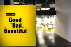 Good bad and the beautiful 3D printing exhibition 20170222-5G2A1412